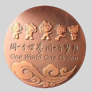 Image result for one world one dream beijing 2008