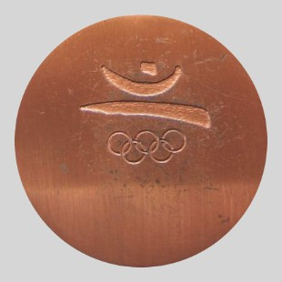 Olympic winner medal 1992